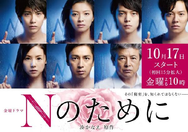 日本十大推理剧排行榜 最好看的烧脑日剧排名