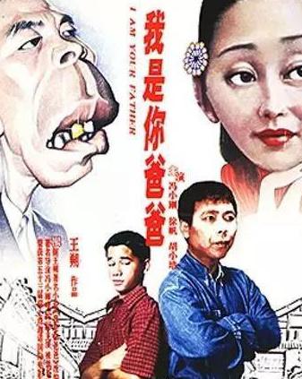 国产经典喜剧电影排行榜 国内最好笑的喜剧电影排名
