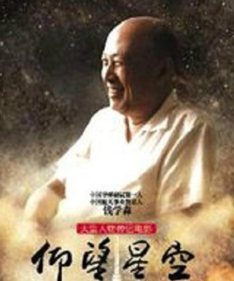 中国十大历史纪录片排行榜 国内最好看的历史纪录片排名