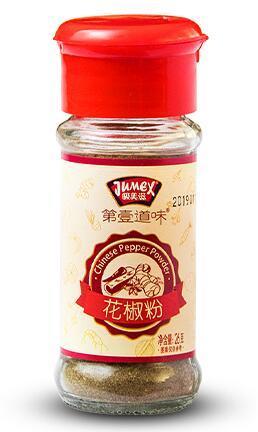 十大花椒粉品牌排行榜 最受欢迎的花椒粉品牌排名