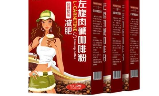 十大减肥咖啡品牌排行榜 最好喝的减肥咖啡排名