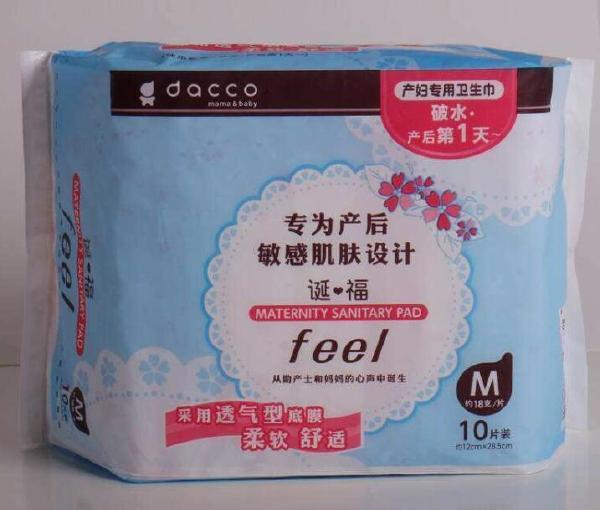十大日本卫生巾品牌排行榜 最好用的日本卫生巾推荐