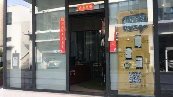 上海三大留学英语培训机构排行榜 上海最好的雅思教学机构推荐