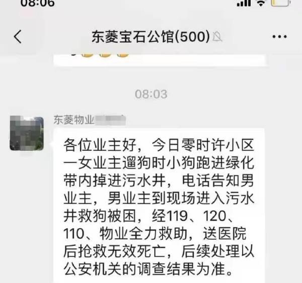 精选无聊图 第71期:pua男是什么意思 liuliushe.net六六社 第7张