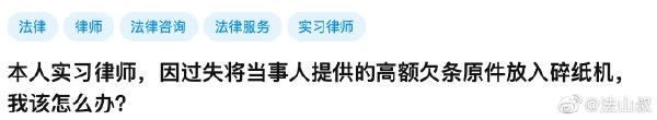 """2020日刊第127期:""""王千惠又叫老王""""一手资料是什么梗? liuliushe.net六六社 第9张"""