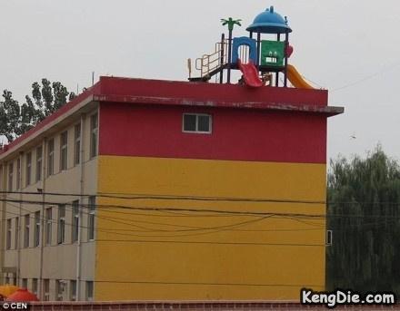 建筑学家是如何消灭熊孩子的