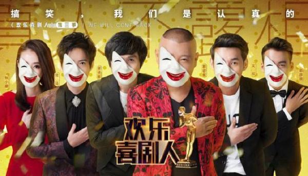 中国最火的十档综艺节目排行榜:明星大侦探5开播人气超高