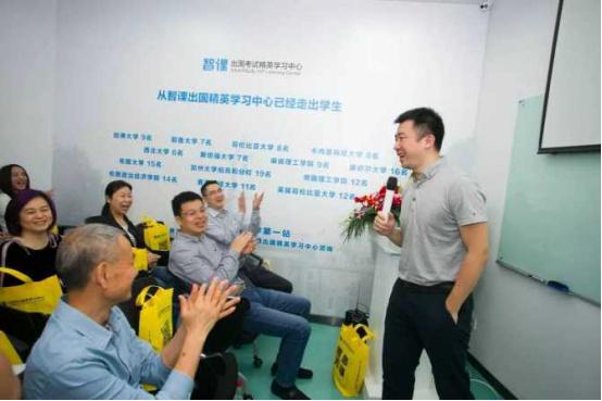 广州最专业的雅思托福培训机构排行榜 口碑最好的留学英语学校推荐