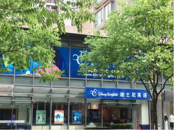 上海最专业的英语培训机构排行榜 上海儿童英语培训学校推荐