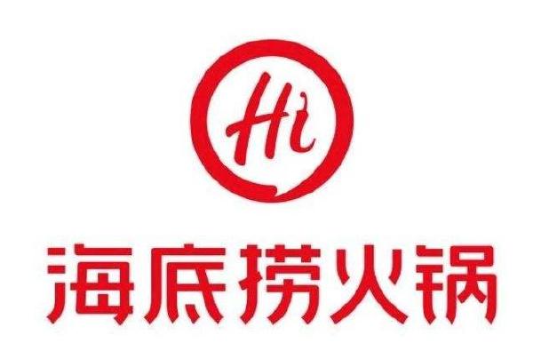 中国十大火锅连锁品牌排行榜 网红火锅十大品牌排名