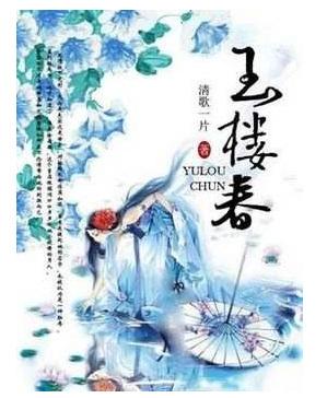 中国古代十大禁书排行榜 历史上大尺度的禁书排名