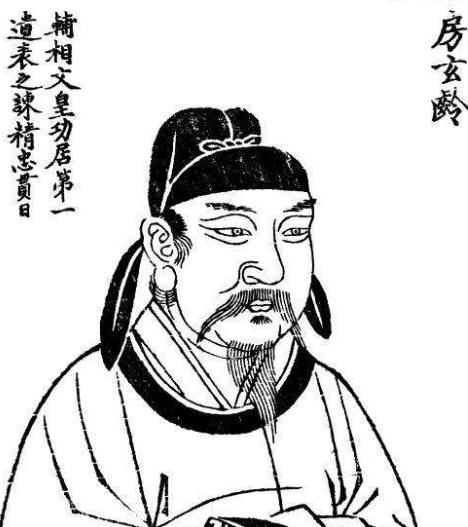 中国古代十大宰相排行榜 历史上最著名的宰相排名