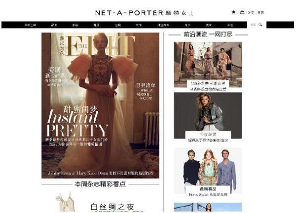 十大最受欢迎的海淘网站排行榜 全球知名奢侈品购物网站排名