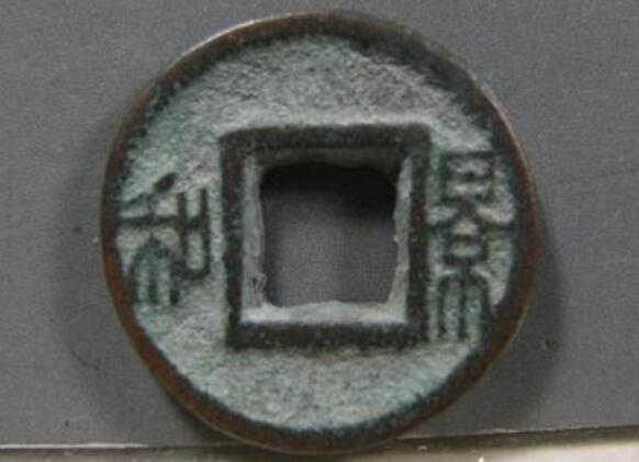 十大珍贵古钱币排行榜 中国最值钱的古币排名