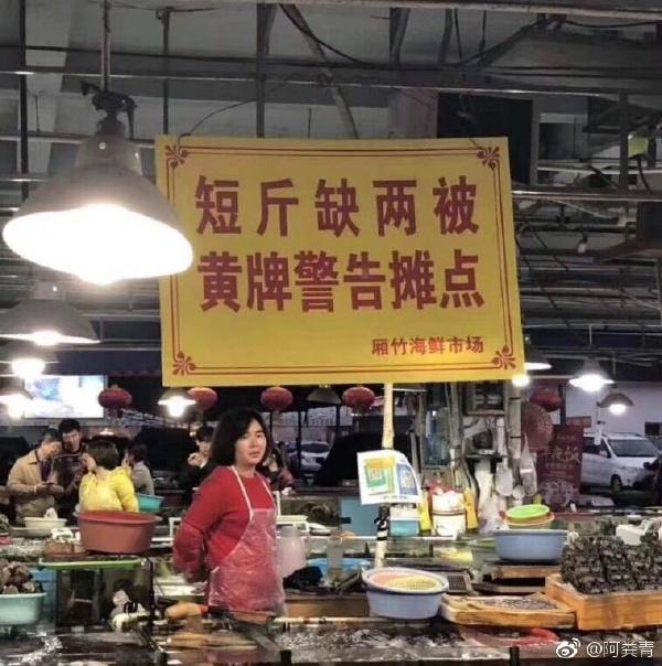 www.taoshu6.com_日刊:星野遥14部作品中哪一部最好看? taoshu6.net淘书楼淘福利 第12张