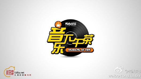 小清新电台音乐,56音乐下午茶1-703期合集