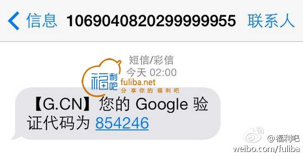 谷歌500万Gmail密码泄漏,你也查询一下你的有没有泄密吧