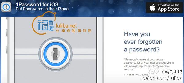 IOS价值128元的密码管理软件1password限免(首次限免)