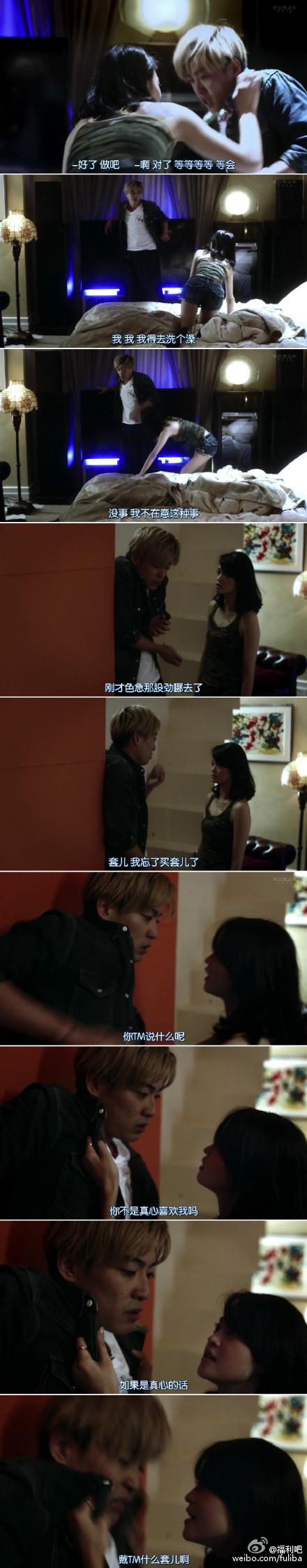 日本无节操短剧:《Oh love hotel》