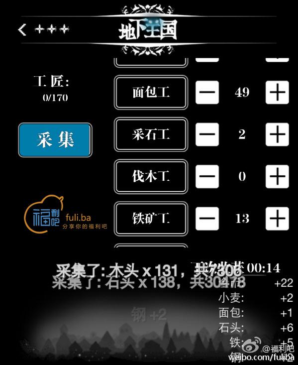 手机放置类文字游戏推荐:地下城堡,限IOS,安卓版本开发中