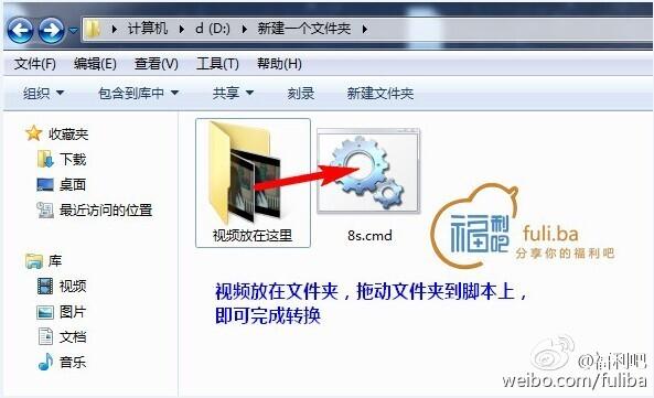 技术宅:教你阻止百度云中新上传的视频变为8秒教育片