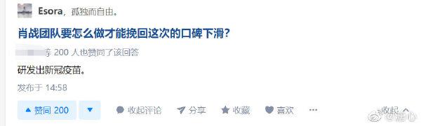 """日刊:""""火线妹""""视频是什么梗?""""火线妹""""被扒黑历史真假? liuliushe.net六六社 第6张"""