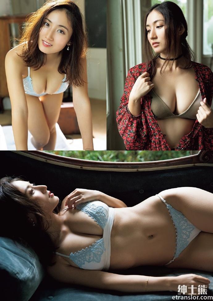 11 岁就出道日本女星纱绫最新写真照大晒轻熟女人味 养眼图片 第8张