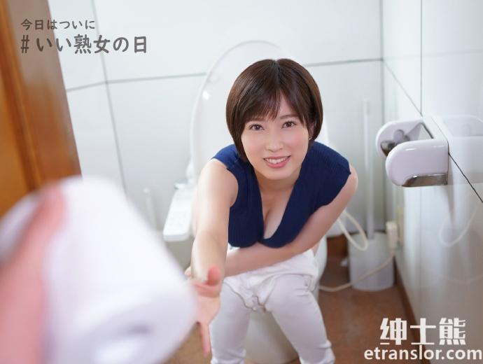 恩师的丧礼重逢前男友 六月奥田咲新作品SSIS-076与前男友同学一起参演  作品推荐 第10张