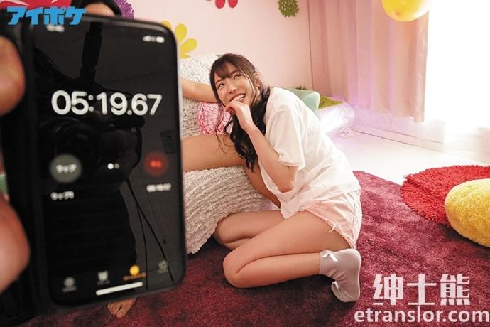 素人大挑战 枫カレン(枫花恋)新作品IPX-658五分钟撑过了就可以尽情享受 养眼图片 第5张