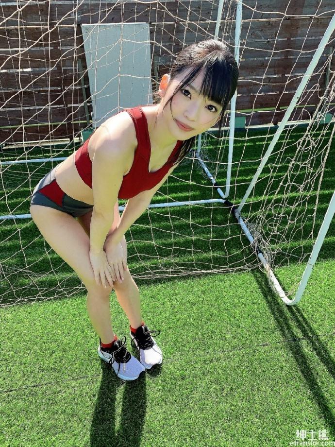 疯狂同事 田径美少女槙いずな(槙泉奈)新作品SSIS-095运动服太诱人  雨后故事 第4张