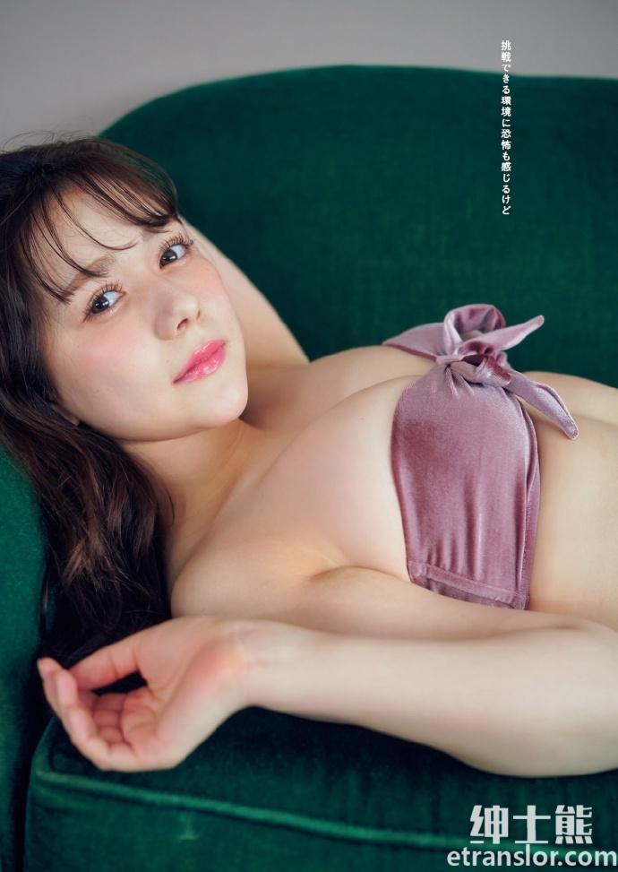 日俄混血美少女村重杏奈神级美貌仿佛被天使祝福 网络美女 第20张