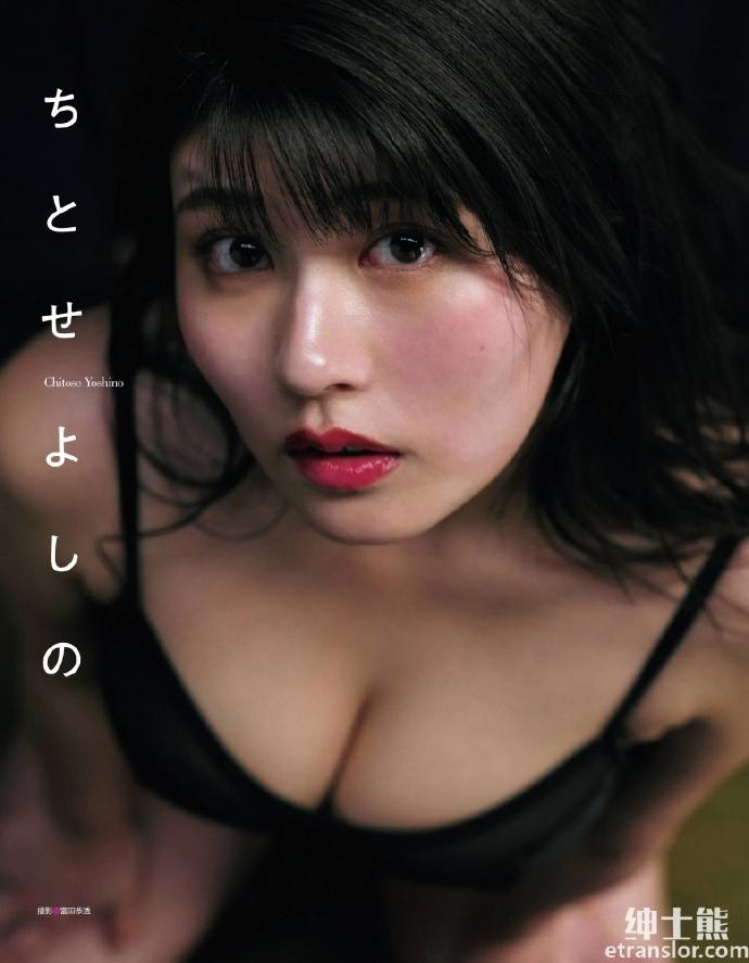 吉野千岁肉肉身材充满吸引力最新写真展现成熟女人味 网络美女 第7张