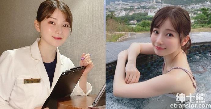 人气实境节目《双层公寓》成员早田ゆりこ成为气质皮肤科医师 网络美女 第1张