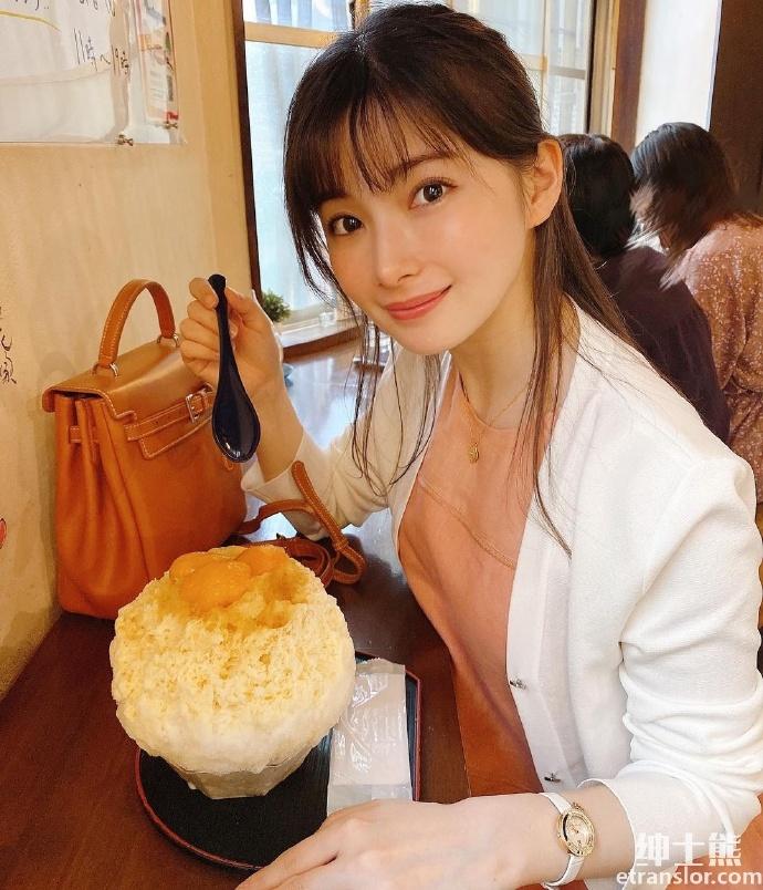 人气实境节目《双层公寓》成员早田ゆりこ成为气质皮肤科医师 网络美女 第7张