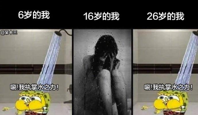 日刊:你是如何看待黑龙江3分30秒温酒斩华雄事件的? liuliushe.net六六社 第23张