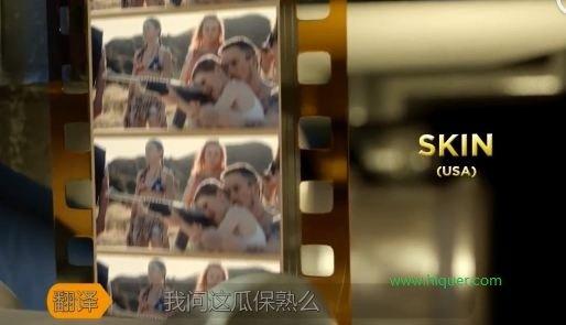 本届奥斯卡最佳真人短片《SKIN》(皮肤),值得一看 福利吧 第1张