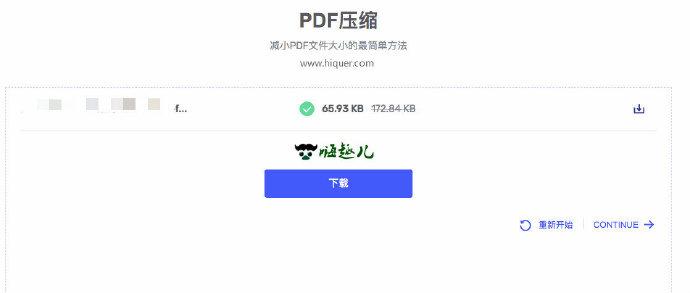 一站式免费PDF解决方案:PDF处理神器-hipdf 老司机 第2张
