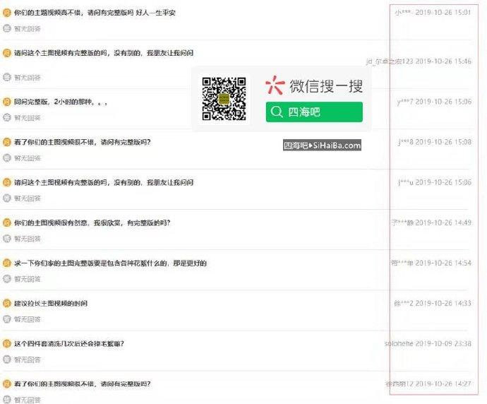 京东某床上用品商家拍的宣传视频火了 热门事件 第2张