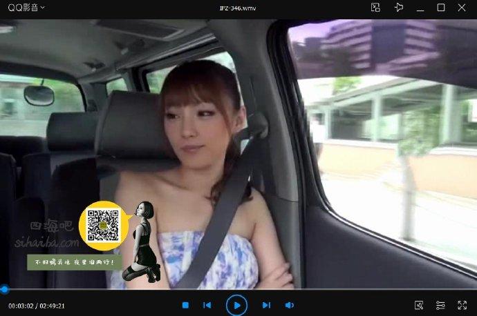 视频播放软件:QQ影音官方版最新更新 老司机 第1张
