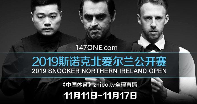 中国体育斯诺克直播在线观看