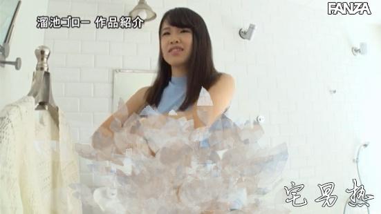 长峰河南 产后8个月的90后辣妈出道作品番号及封面预览