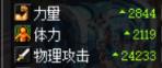 DNF耳环装备英雄王最强?黑白混沌测试 游戏资讯 第2张