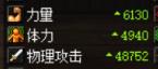 DNF耳环装备英雄王最强?黑白混沌测试 游戏资讯 第11张