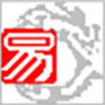 易语言5.9 免狗完美破解版(附破解补丁)