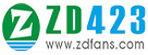 zd423下载站