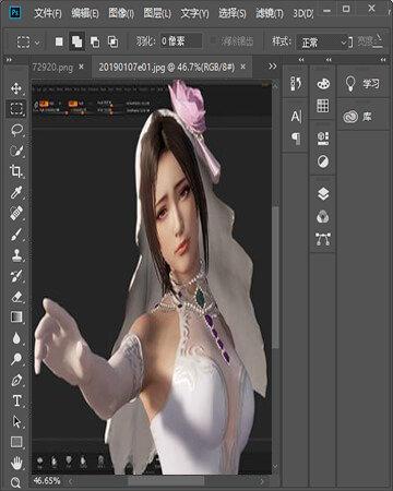 Adobe Photoshop 2021 v22.1 直装破解版
