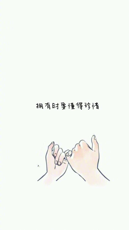 爱情文字图片:我有孤独和烈酒,你跟不跟我走