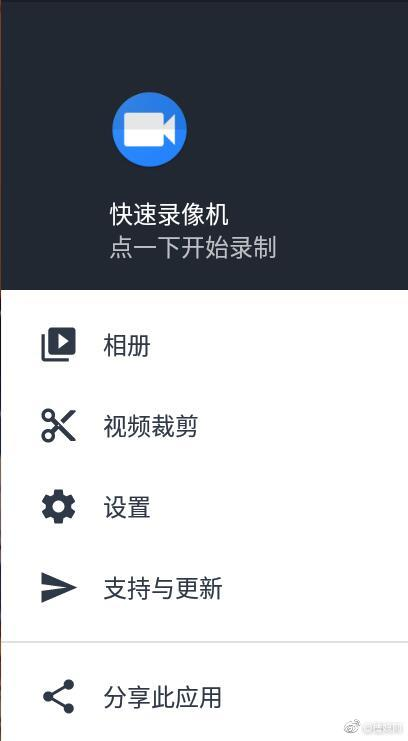 图片[3]-安卓隐秘拍摄APP直装解锁专业版-福利巴士