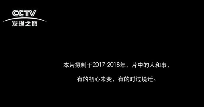 CCTV和腾讯联合制作电竞纪录片《电子竞技在中国》附在线地址