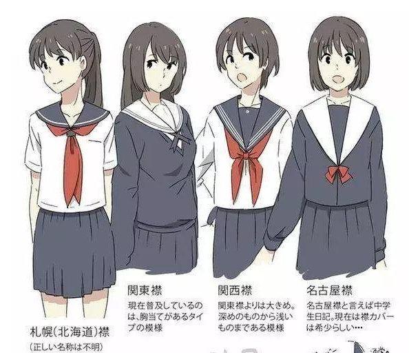 jk制服是什么意思?jk制服图片 女子高中生校服大赏 网络流行语 热图2